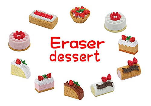 Iwako Japanese Eraser Dessert Assortment Value Set of 10 (With Our Shop Original Product Description)