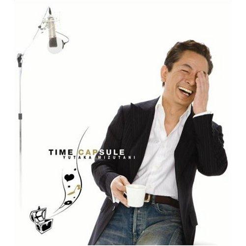 TIME CAPSULE(初回限定盤)(DVD付)
