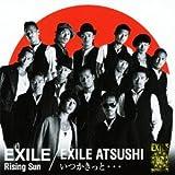 EXILE ATSUSHI「いつかきっと…」