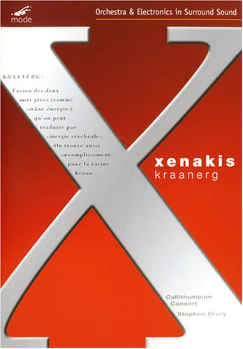 Xenakis - KRAANERG for 23 instruments and 4-channel tape (The Callithumpian Consort/ Stephen Drury/Tim Chu) [2008] [DVD]