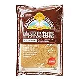鹿児島県喜界島産 さとうきび 100%使用 喜界島粗糖 500g×3袋 (創健社 自然食品 きび糖 きび砂糖)