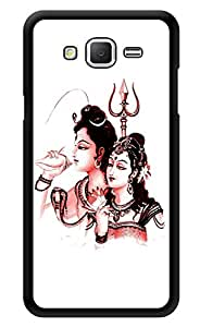 """Humor Gang Shiv Parvati - Hindu God Printed Designer Mobile Back Cover For """"Samsung Galaxy Grand 2"""" (3D, Glossy, Premium Quality Snap On Case)"""