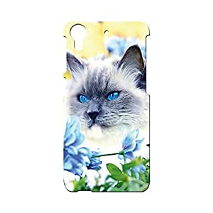 G-STAR Designer Printed Back case cover for HTC Desire 728 - G6165
