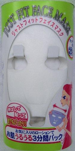 ジャストフィット フェイスマスク