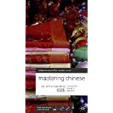 Mastering Chinese: The complete course for beginners (Master Languages) (Audio CDS)by Catherine Hua Xiang
