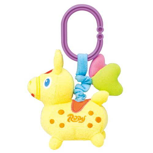 secouant Rody bébé hochet jaune No.3758
