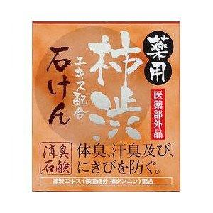 マックス 薬用柿渋エキス配合石けん 100g