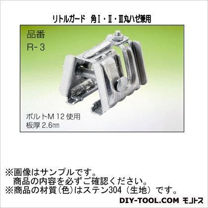 河井工業 リトルガード角I・II・III丸ハゼ兼用 H74×D93 (R-3-2) 40個