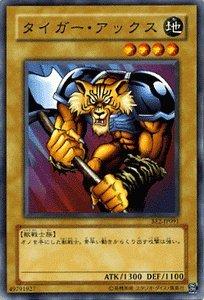 遊戯王カード 【 タイガー・アックス 】 BE2-JP091-N 《ビギナーズ・エディションVol.2》
