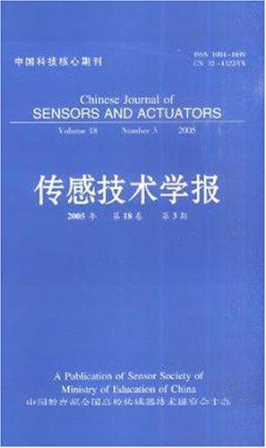 chuangan-jishu-xuebao-chinese-journal-of-sensors-and-actua