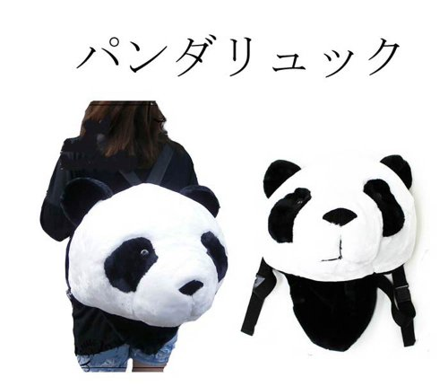 パンダリュック  < アニマルフェイスリュック パンダ オブジェ リアル ANIMAL ファーリュック パンダ顔付きリュックサック パンダリュックサック パンダフェイスリュック パンダファーリュック panda PANDA  パンダボアリュック パンダボア >