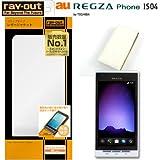 レイアウト REGZA Phone au by KDDI IS04用フラップタイプレザージャケット/ホワイト  RT-IS04LC1/W