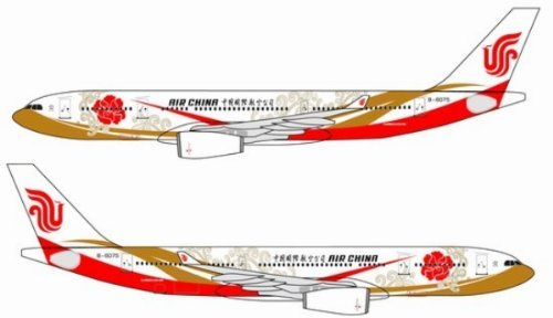 dragon-wings-air-china-a330-200-gold-red-model-airplane-by-dragon-wings