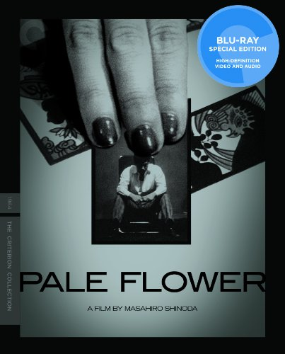 Cover art for  Pale Flower (The Criterion Collection) [Blu-ray]