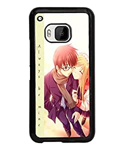 Fuson Love Couple Back Case Cover for HTC ONE M9 - D3840