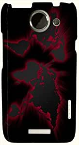 Lovely multicolor printed protective REBEL mobile back cover for HTC One X+ ( X Plus ) D.No.N-L-13732-htcX