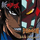 JAM Project「DRAGON」
