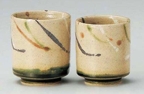 Yashichida-Oribe 3Inches Set Of 2 Pair Of Teacups Tohki Japanese Pottery