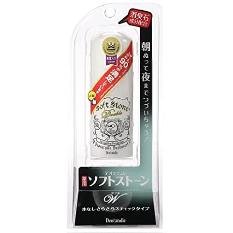【ベストセラー商品】デオナチュレ ソフトストーンW