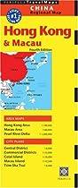 Hong Kong and Macau Travel Map (Periplus Travel Maps)