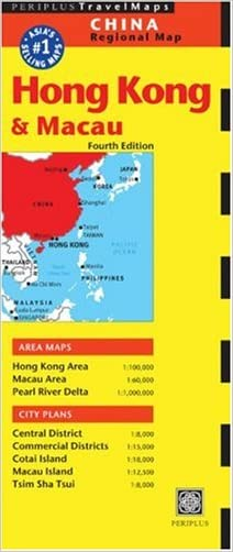 Hong Kong & Macau Travel Map (Periplus Travel Maps)