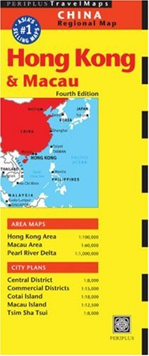 Hong Kong & Macau Travel Map (Periplus Travel Maps)