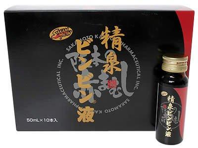 阪本漢法 精泉ビンビン液 50ml×10