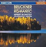 Blomstedt & Dresden Staatskapelle Bruckner:Symphony No.4 Romantic