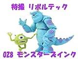 【特撮リボルテック】028『モンスターズ・インク』サリーとマイク■海洋堂 フィギュア