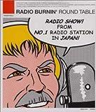 RADIO BURNIN'
