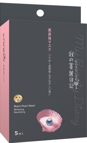 我的美麗日記-私のきれい日記- 黒真珠マスク 5枚入り