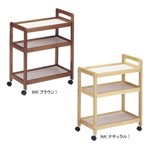 ツートーン木製ワゴン【3段】