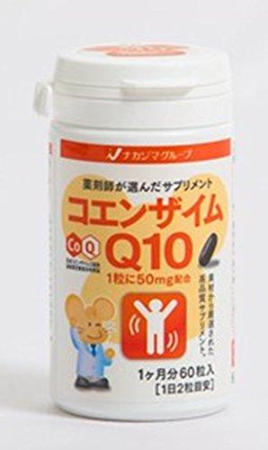 ナカジマグループ 薬剤師が選んだサプリメント コエンザイムQ10 60粒