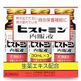 【第3類医薬品】ヒストミン内服液 30mL×3 ×4