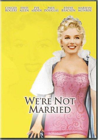 Мы не женаты