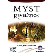 MYSTIV REVELATION