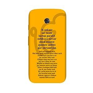 EkOnkarPrayer Case for Motorola Moto E (1st Gen)