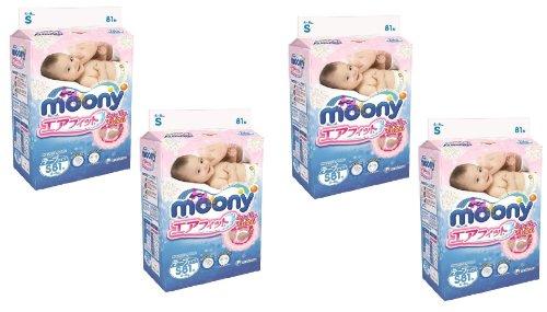moony-air-fit-324-sofa-japonaises-s-confezione-da-4-kg
