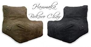 Hammaka Home Memory Foam Bukuro Game Chair, Black
