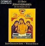 Bach: St. John Passion / Suzuki, Bach Collegium Japan, et al