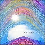 コンプリート・ベスト「神の祭、風のうた」