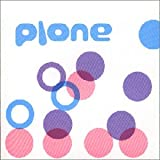 Plockpar Plone