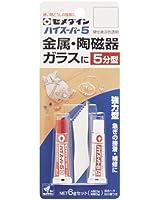 セメダイン 5分型エポキシ接着剤ハイスーパー5
