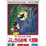Castle of Illusion starring Mickey Mouse [Japan Import]