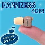 ハピネス補聴器 M-02