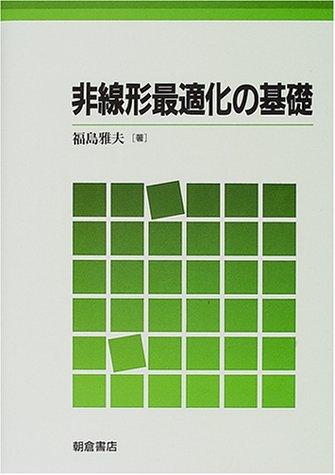 科学・テクノロジー書籍店