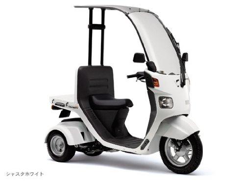 HONDA ジャイロキャノピー TA03 シャスタホワイト 50cc 国内モデル・新車乗出し価格
