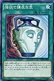 強欲で謙虚な壺/遊戯王 ヒーローズストライク(SD27)/シングルカード