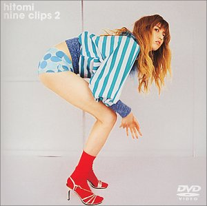 nine clips 2 [DVD]