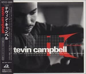 Tevin Campbell +1